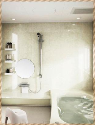 浴室・洗面所まるごとリフォームパック イメージ画像1