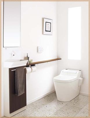 トイレまるごとリフォームパック イメージ画像1